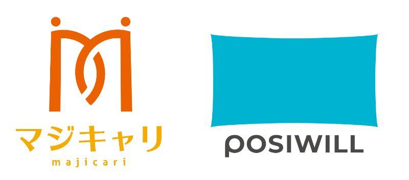 マジキャリとポジウィルを比較(ロゴ)
